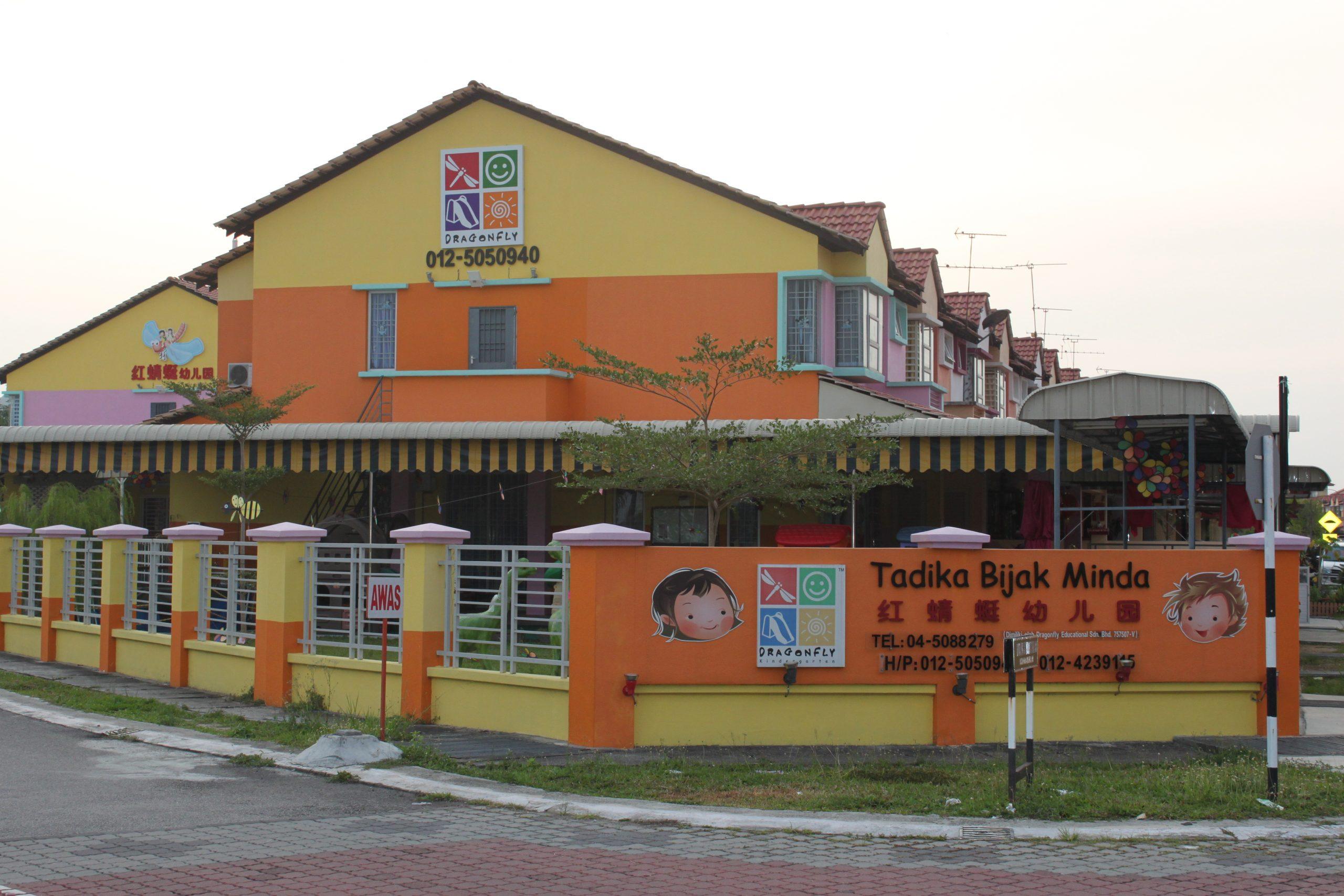 Bayu Mutiara
